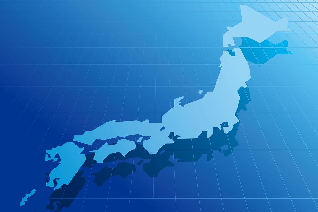 日本地図 全国対応