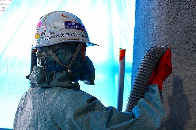 大分県 耐火被覆工事 吹付ロックウール 大分ロックウール